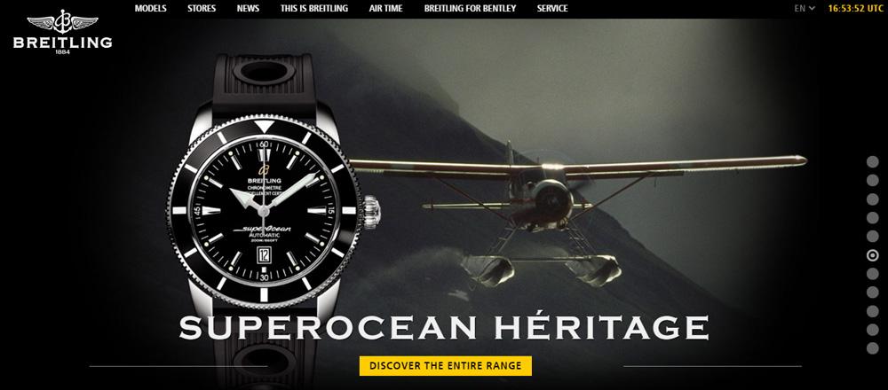 Дизайн сайта Breitling