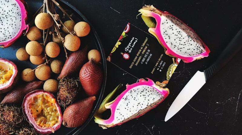 Бизнес по доставке экзотических фруктов