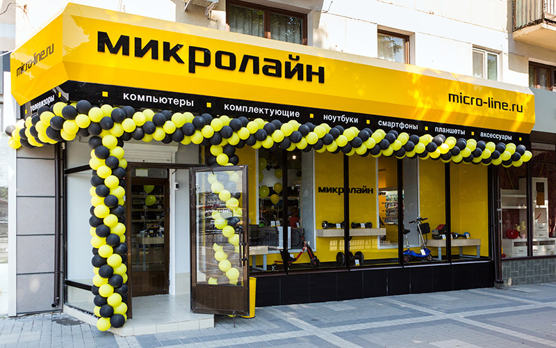 Магазин Микролайн в Симферополе