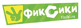 Фиксики логотип