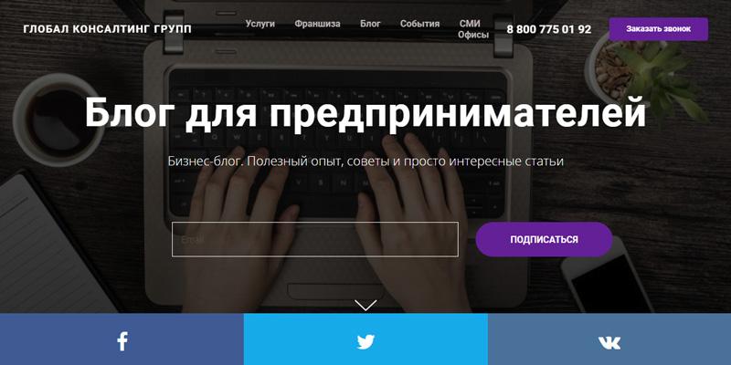 Примеры реализации контент-маркетинга в российских компаниях