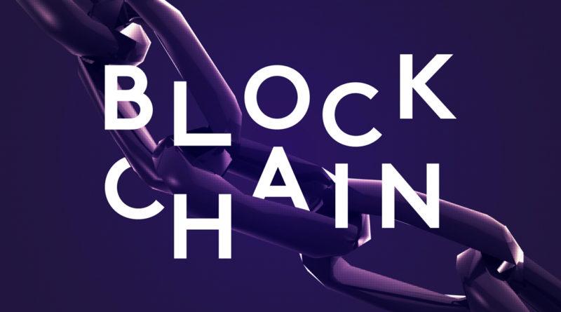 ICO финансирование через блокчейн
