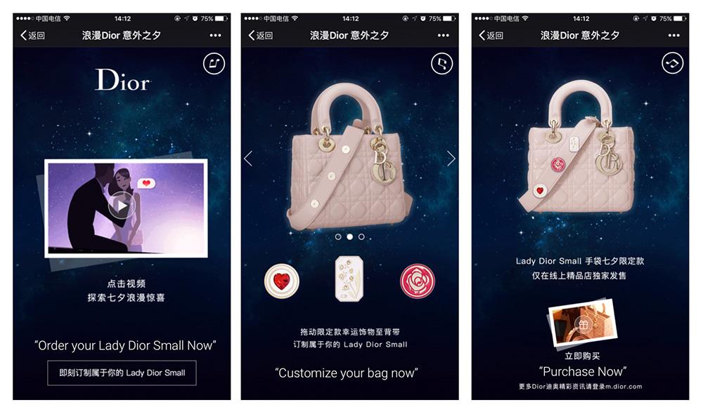 Магазин Dior на платформе WeChat