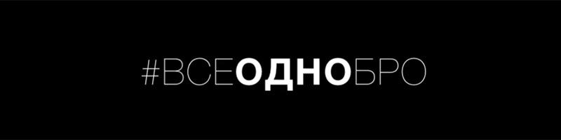 Обложка youtube-канала Руслана Татунашвили