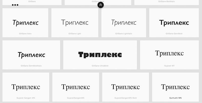 Шрифтовый логотип